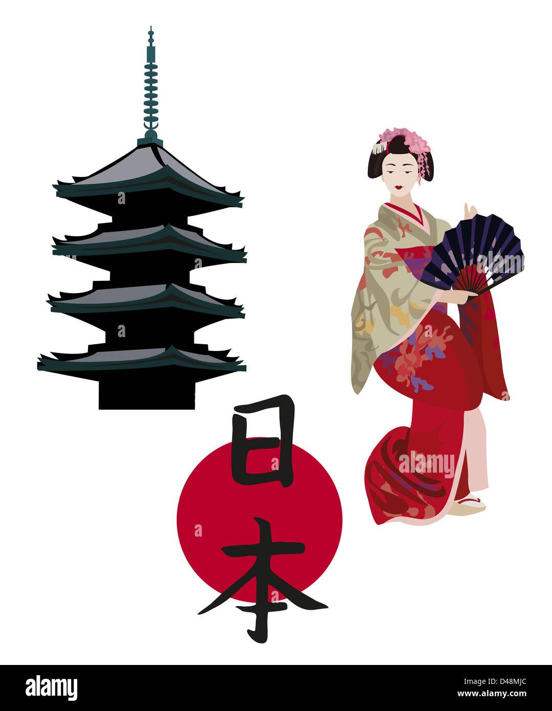 Japanese Flag Word Japan Stock Photos Amp Japanese Flag Word