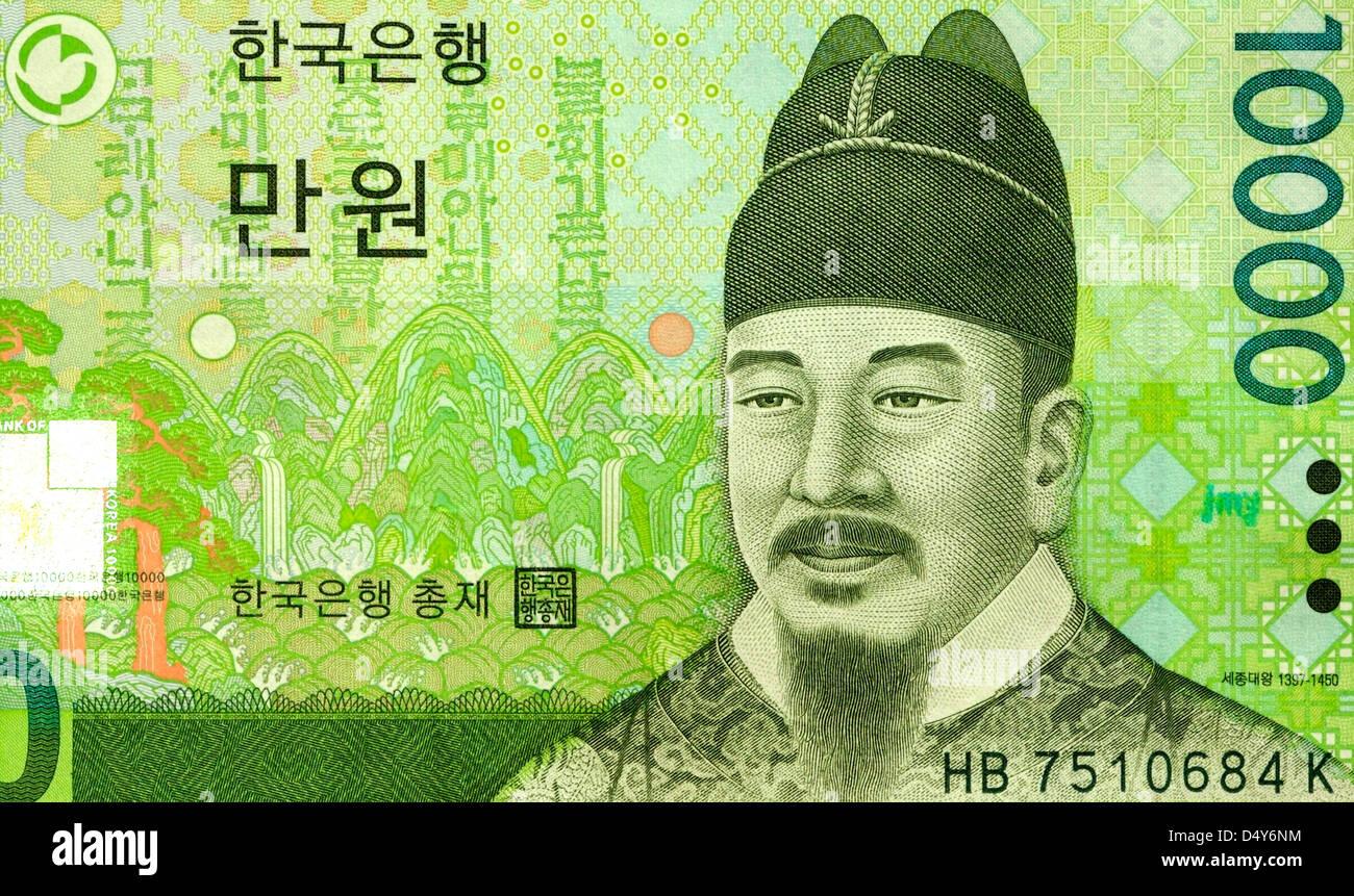 South Korean Won Currency Stock Photos Amp South Korean Won Currency Stock Images
