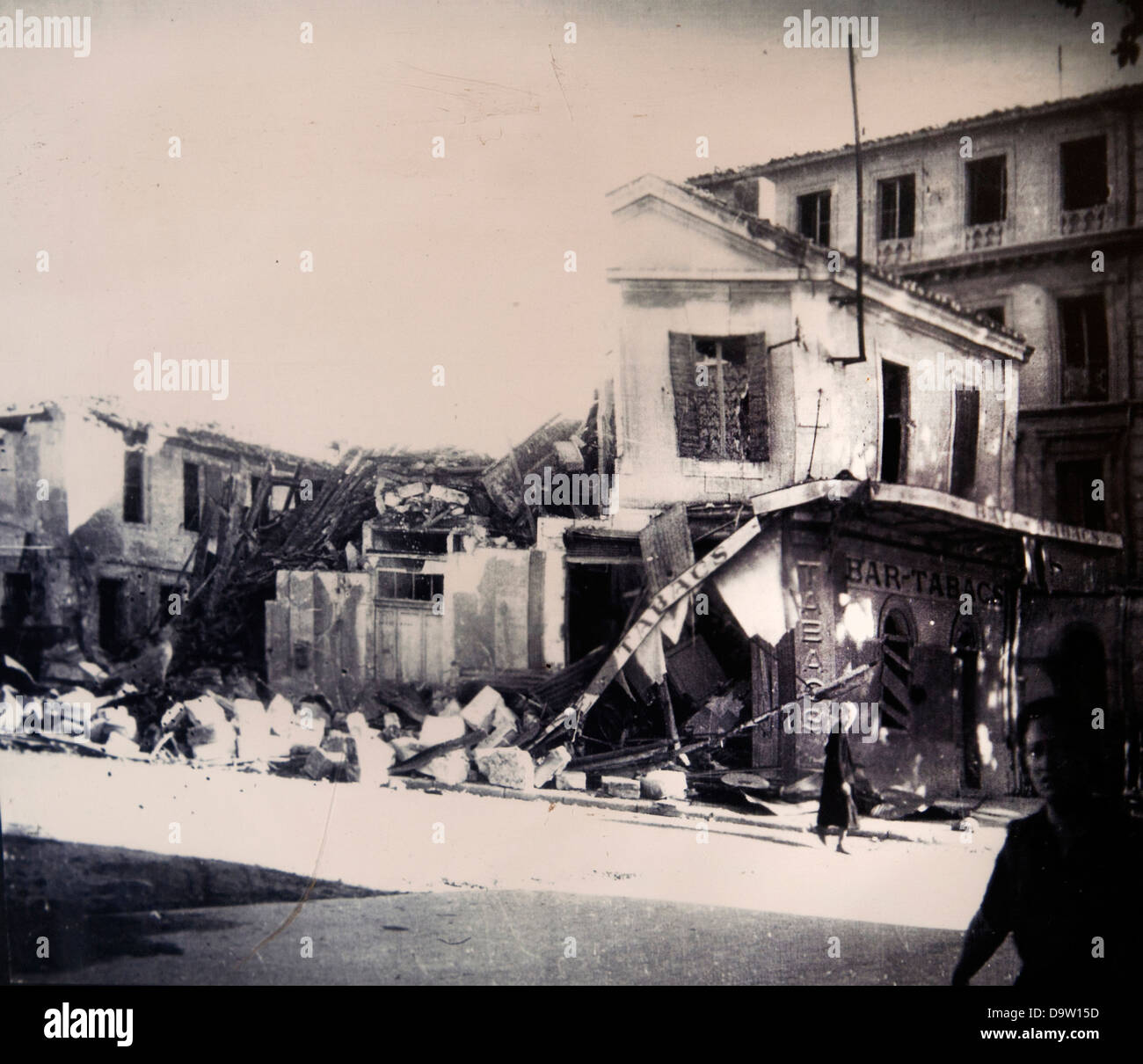 The Yellow House After The Bombing Place Lamartine