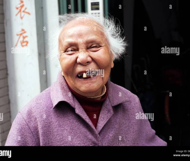 A Smiling Old Woman Shanghai China Stock Image
