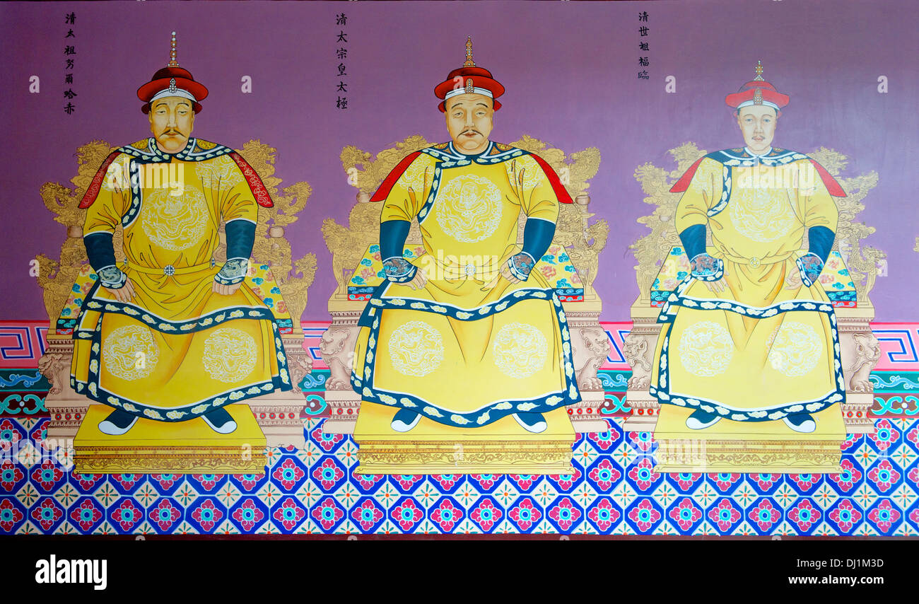 The Three Emperor Of The Qing Dynasty Portrait Stock Photo