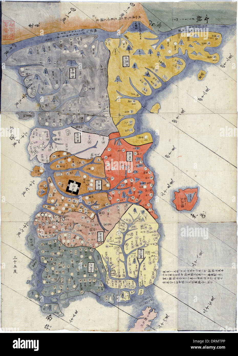 Chosen hachido no zu  Map of the eight provinces of Korea circa 1800     Chosen hachido no zu  Map of the eight provinces of Korea circa 1800 based  on 1785 woodcut by Hayashi Shihei  1738 1793