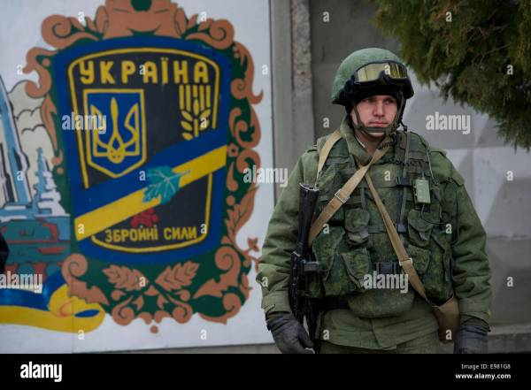 Russian Soldier Crimea Stock Photos & Russian Soldier ...