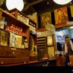 The Inside Of A Japanese Restaurant Or Cafe In An Old Traditional Stock Photo Alamy