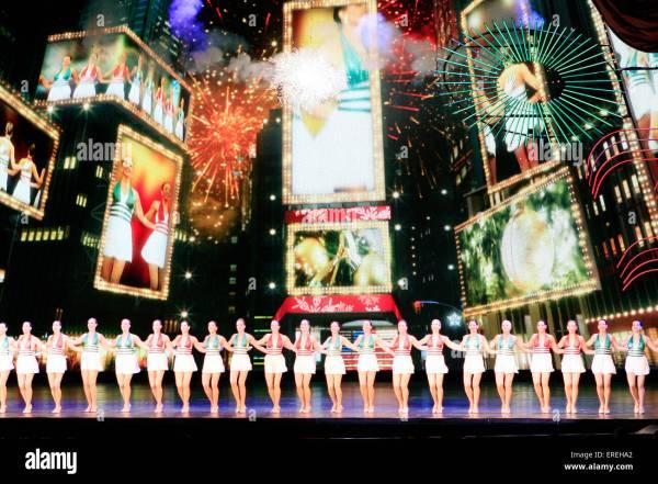 The 2009-2010 Radio City Christmas Spectacular Show ...