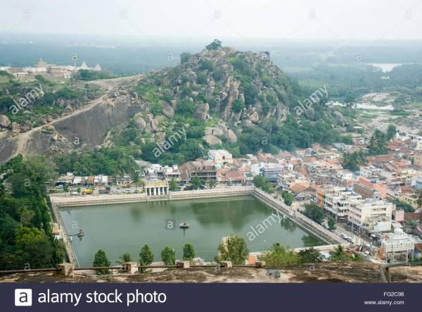 City and lake kalyani pond ; shravanabelagola ; Hassan ...