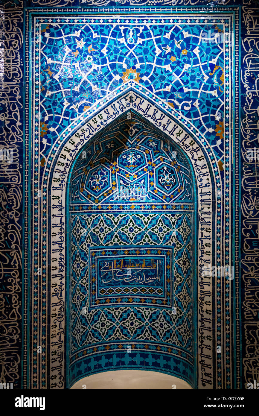 A 14th Century Prayer Niche Or Mihrab From A Theological