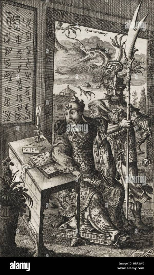 Qin Shi Huang Stock Photos Qin Shi Huang Stock Images