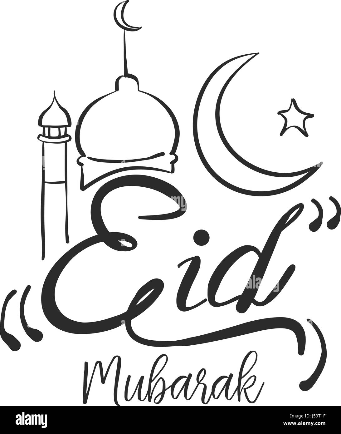 Hand Draw Eid Mubarak Style Stock Vector Art