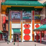 Exterior And Entrance To China Court Chinese Restaurant And Noodle Stock Photo Alamy