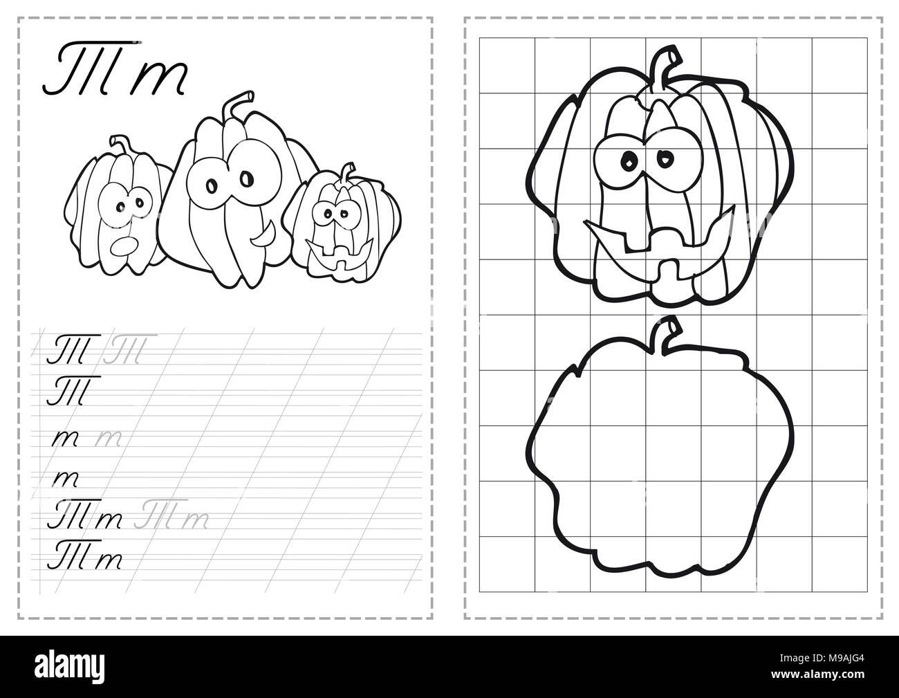Education Cartoon Alphabet Letters Kids Stock Photos Amp Education Cartoon Alphabet Letters Kids