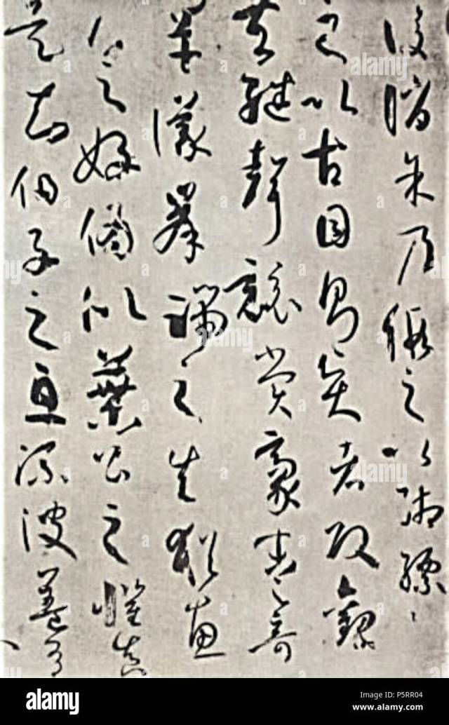 N/A. English: Chinese characters - draft script Draft script is a
