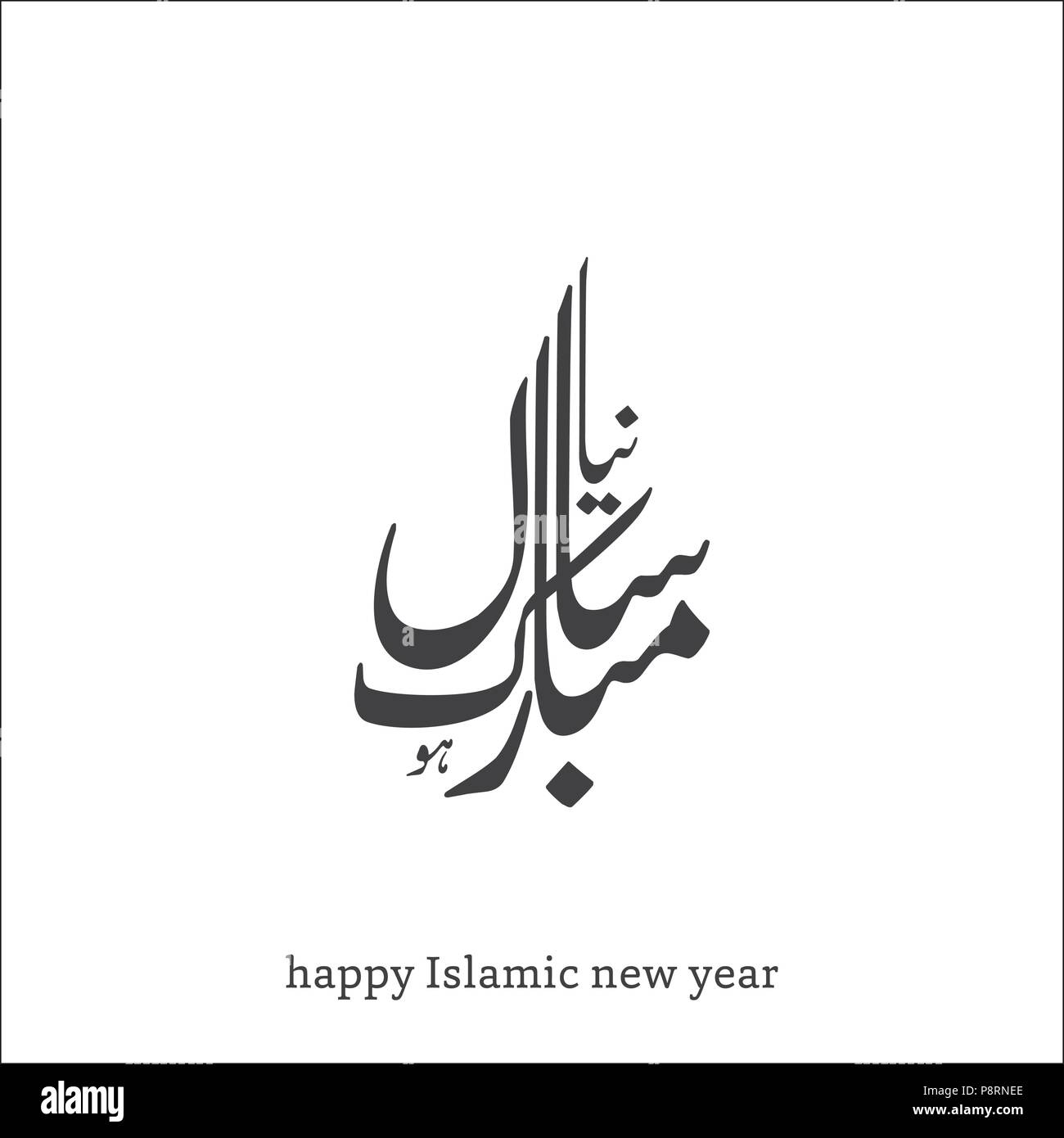 Happy New Year 2017 hand lettering text New year calligraphy  For     Happy New Year 2017 hand lettering text New year calligraphy  For web  design and application interface  also useful for infographics  Vector  illustrat