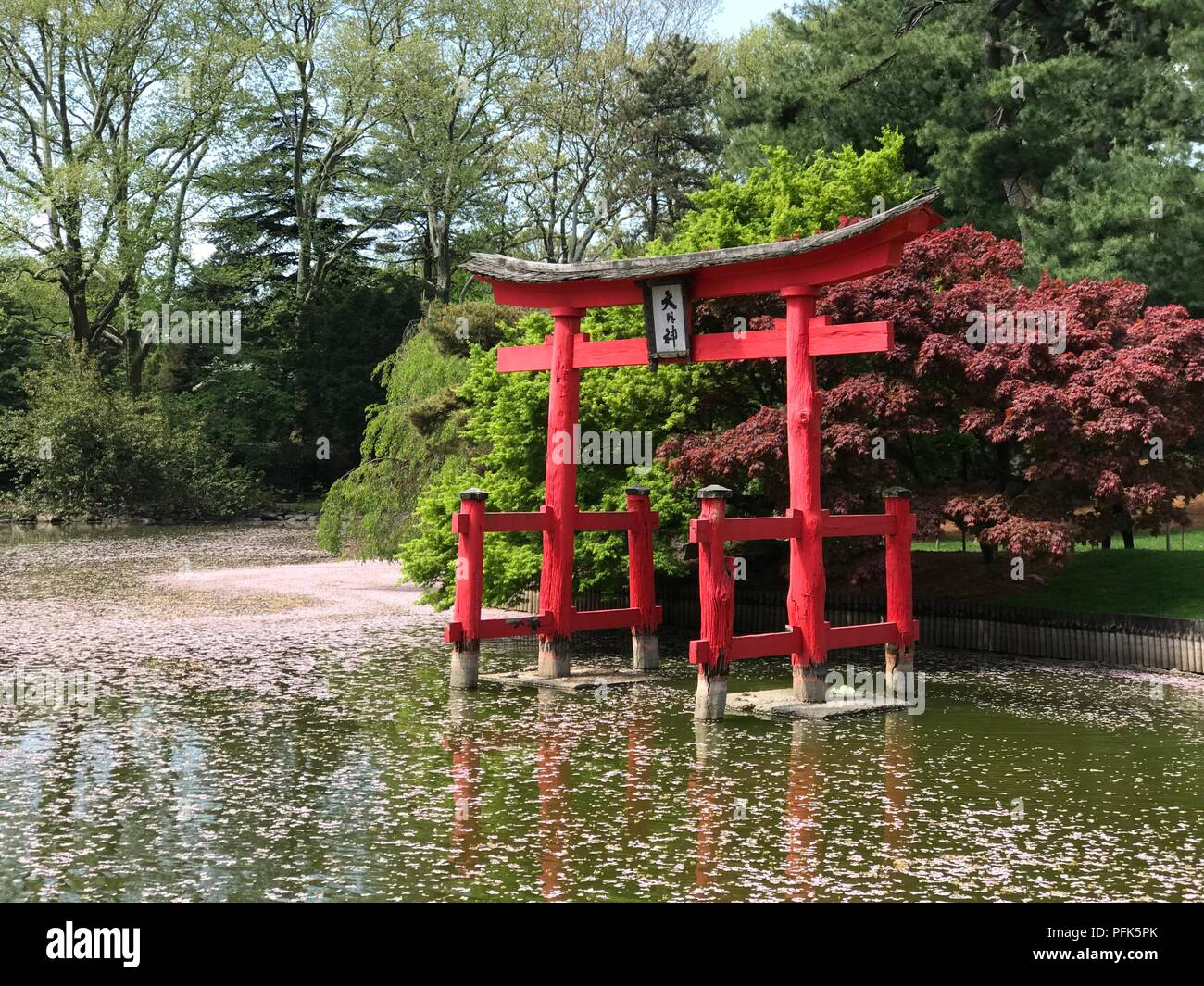 Updated 03/22/20 lightphoto / getty images founded in 1910, the brooklyn botanic garden is. Brooklyn Botanic Garden On A Spring Day New York City Usa Stock Photo Alamy