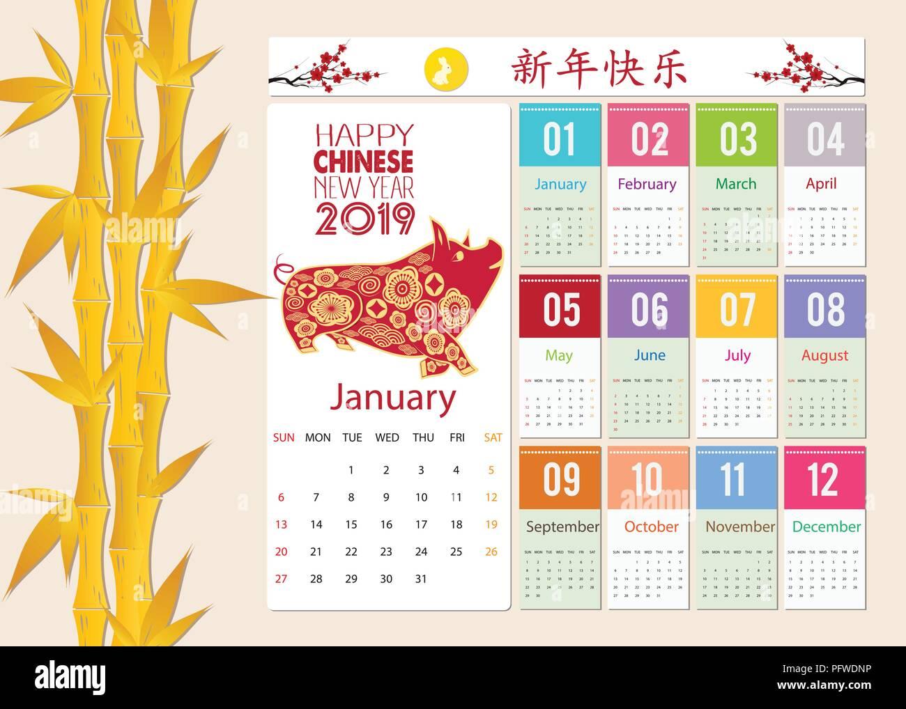 Calendars Cute
