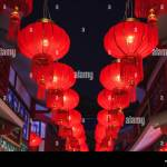 Traditional Chinese Red Night Outdoor Vintage Hanging Pendant Light Lanterns With Golden Tassels Decoration Adorning Street Lights Buildings And Shop Stock Photo Alamy