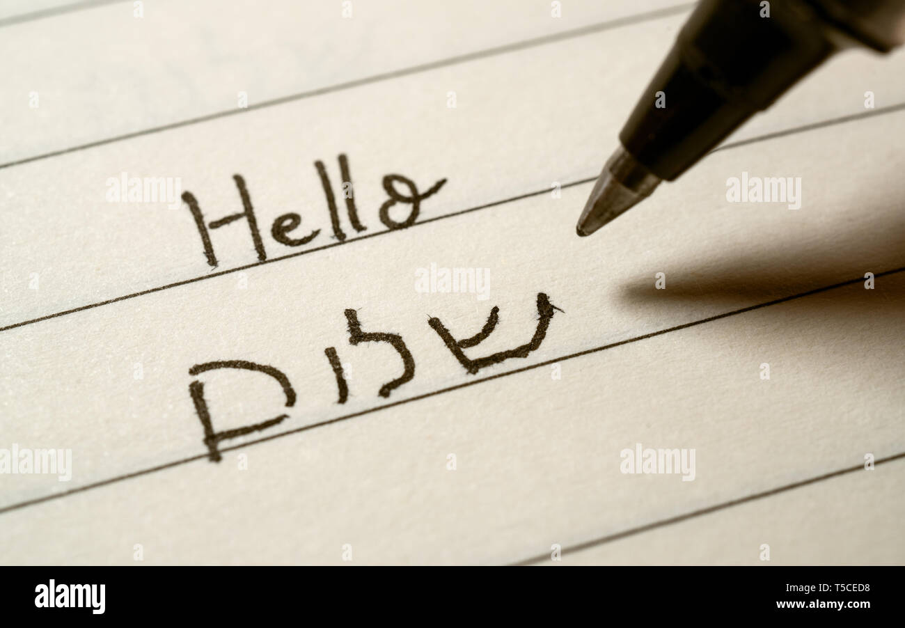 Beginner Hebrew Language Learner Writing Hello Shalom Word