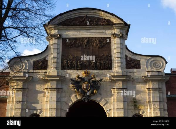 Saint Petersburg Gates Stockfotos & Saint Petersburg Gates ...