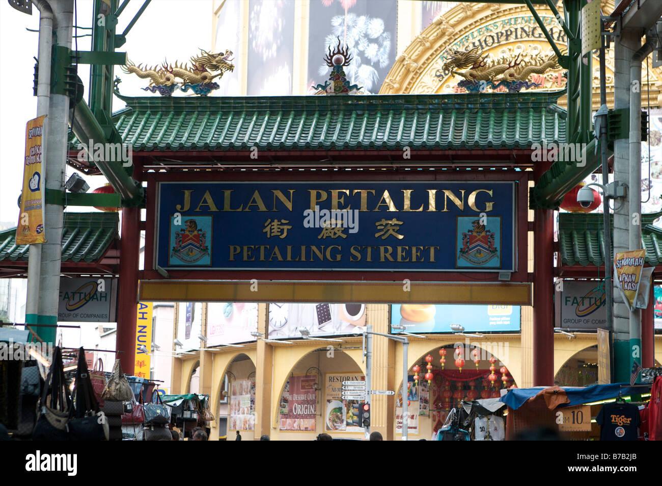 petaling street a kuala lumpur en malaisie est le meilleur endroit pour acheter de faux bons allant des lunettes de soleil aux sacs a main gucchi
