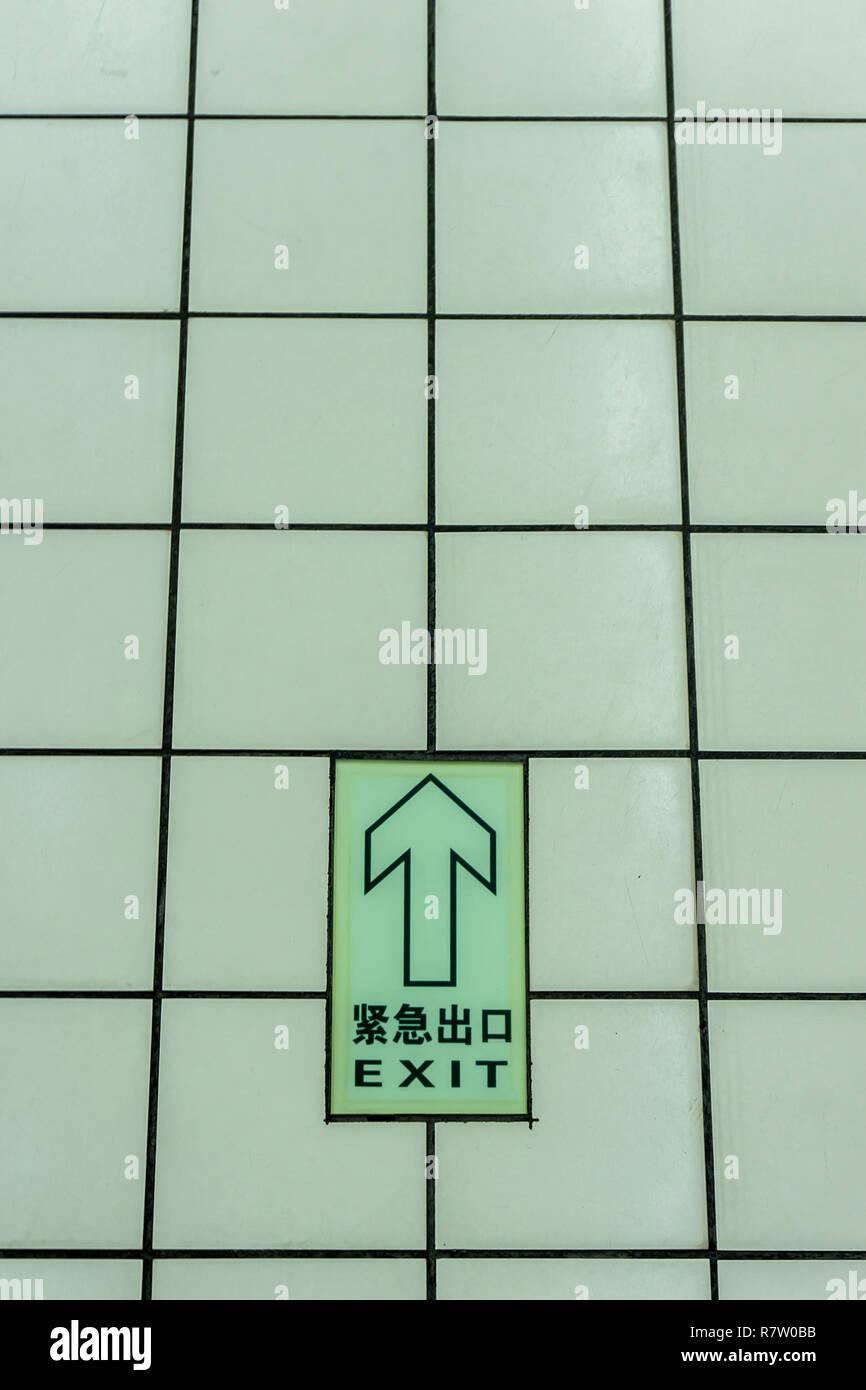 https www alamyimages fr de couleur vert fonce panneau de fleche en anglais et en chinois sur le carrelage au sol image228586495 html