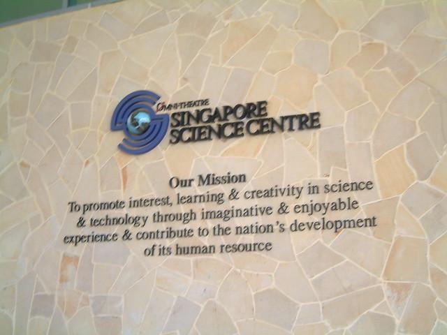 科學館 (7)