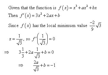 stewart-calculus-7e-solutions-Chapter-3.3-Applications-of-Differentiation-55E