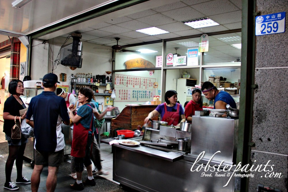 15 September 2012: Mr Goose's 鹅肉先生 | Hualien, Taiwan