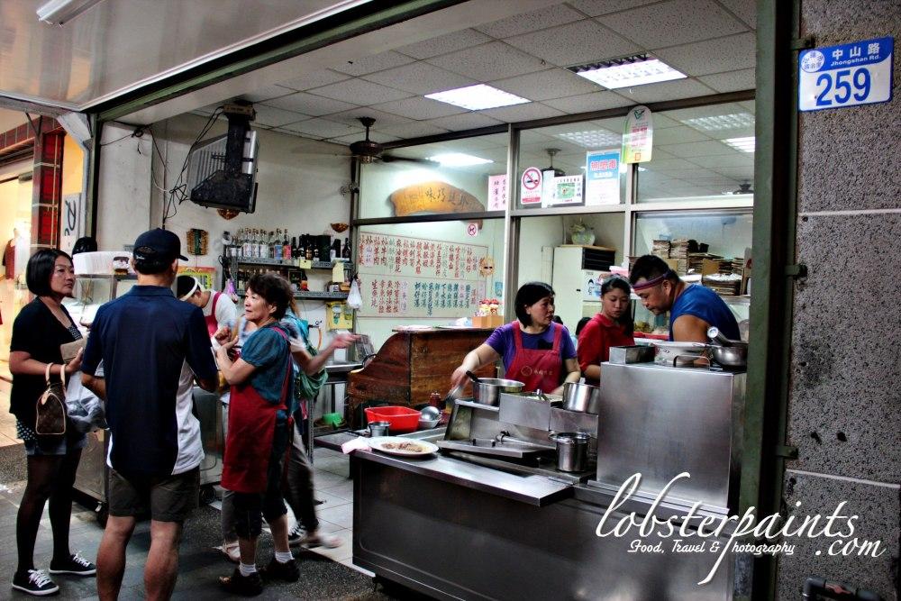 15 September 2012: Mr Goose's 鹅肉先生   Hualien, Taiwan