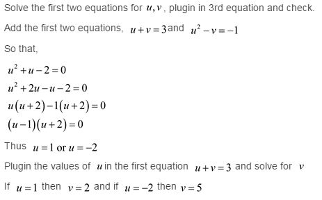 Stewart-Calculus-7e-Solutions-Chapter-16.6-Vector-Calculus-2E-1