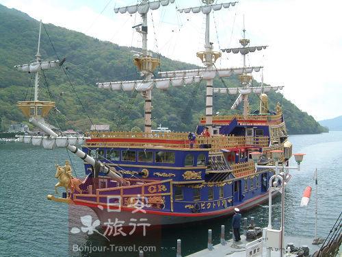 海賊傳 (8)