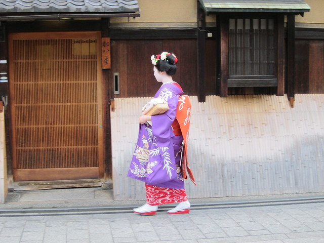 Geisha, Mamefusa, at Gion in Kyoto, Japan: 舞妓、豆房、祇園、京都