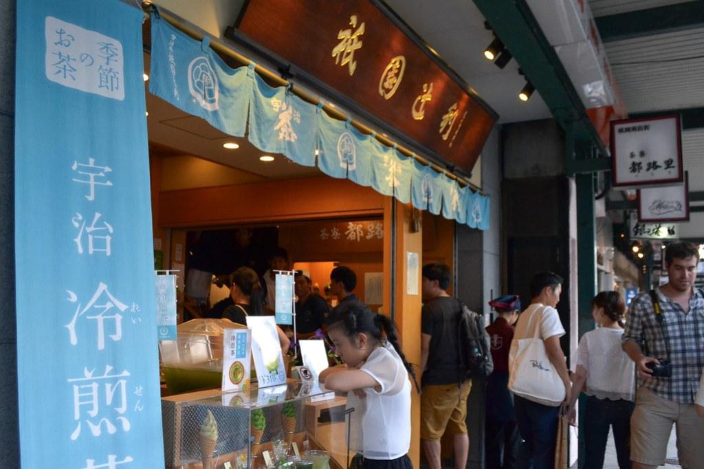 Tsujiri Teahouse