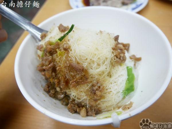 台南擔仔麵