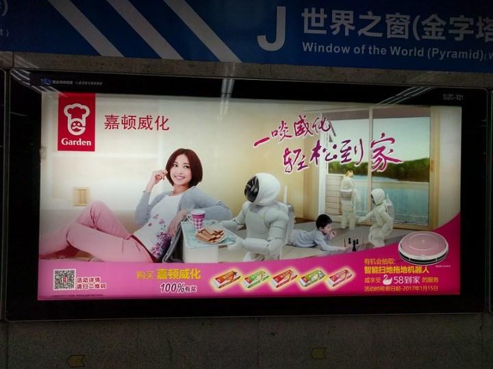 Cracker ad.