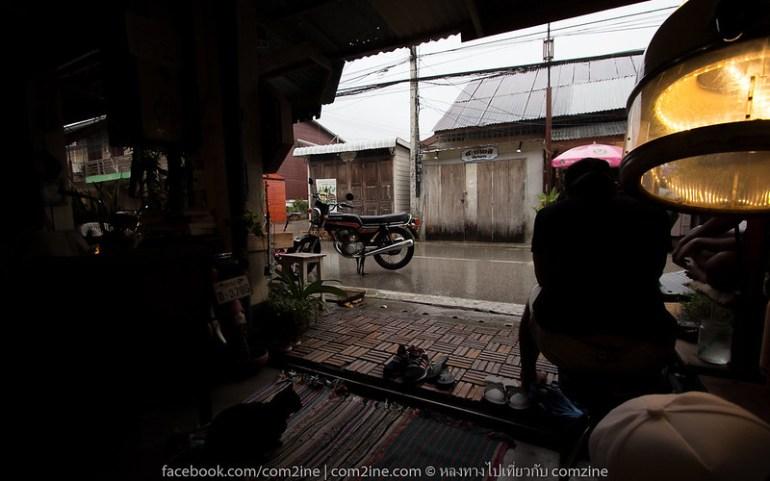 backpack Chiang Khan 48 hours - เชียงคานคนเดียว 48 ชั่วโมง