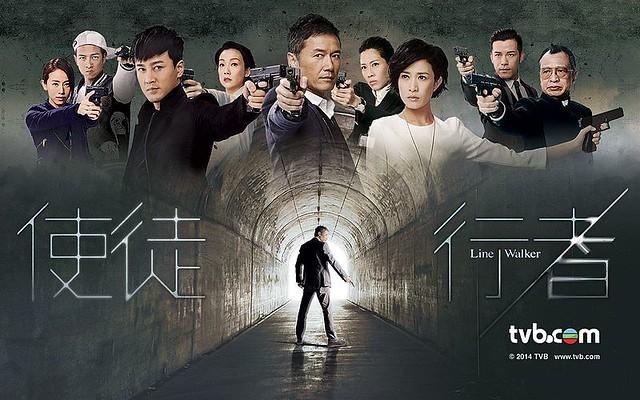 Line Walker 2014 Drama