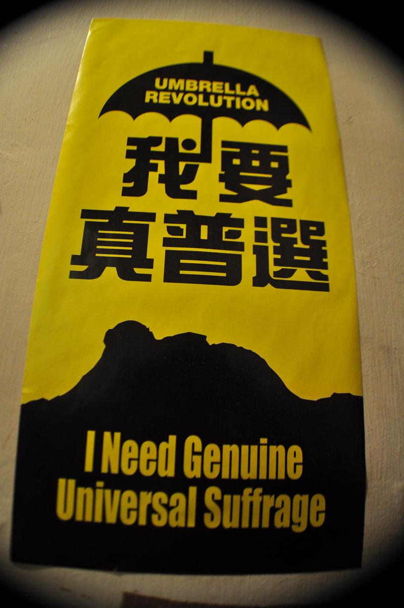 UMBRELLA REVOLUTION I Need Genuine Universal Suffrage