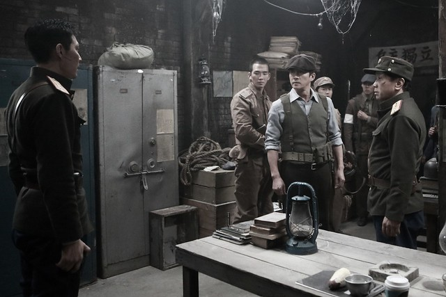 Operation Chromite Still 4