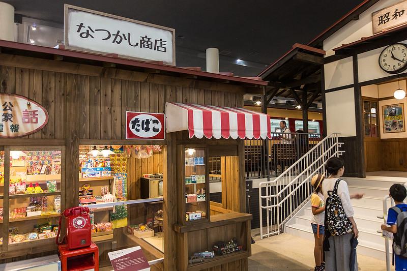 Kyoto-Railway-Museum-153