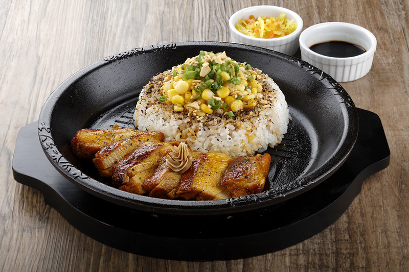 Chicken Inasal Pepper Rice