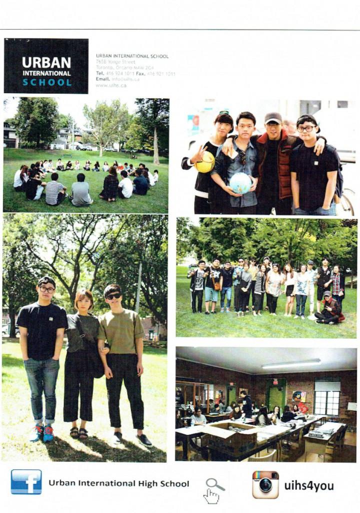 Urban international school-2