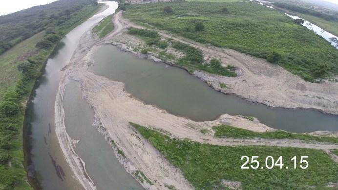 rio yasica minal del cueche