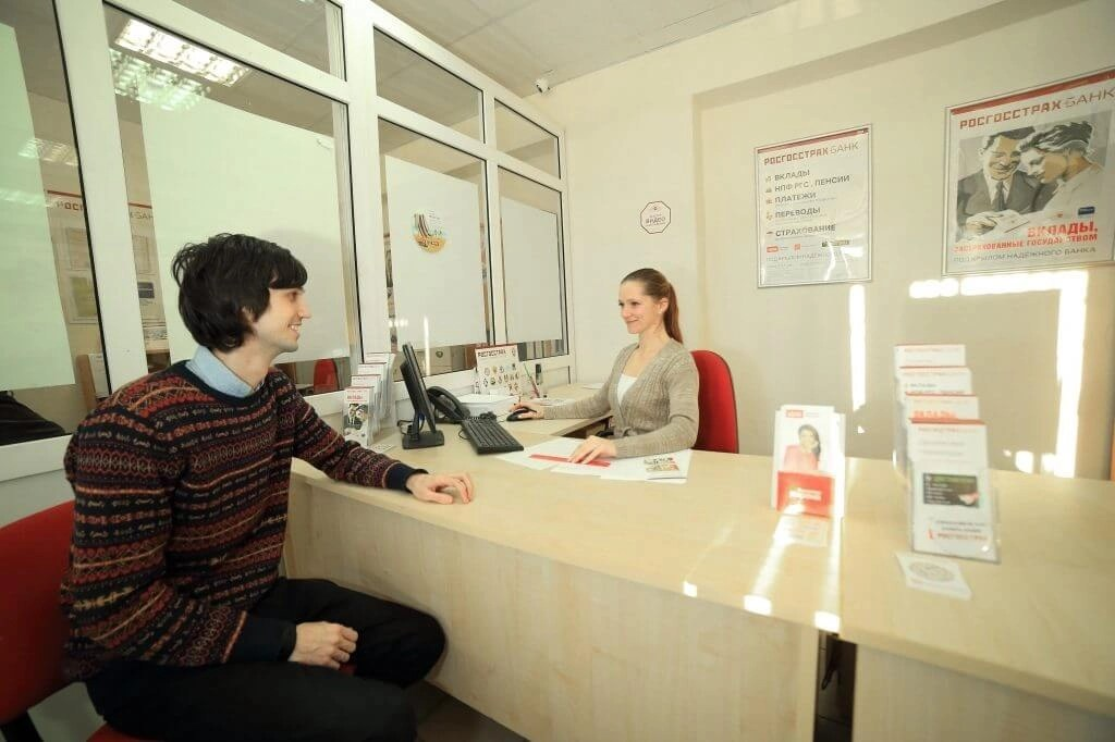 росгосстрах банк одобрение кредита онлайн заявка на кредитную карту россельхозбанк