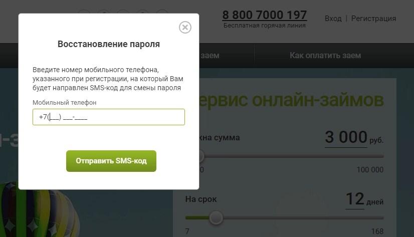 Смена mac адреса сетевой карты windows 7