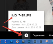 2015-11-20 03-05-31 Скриншот экрана