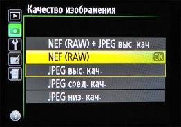 raw_3
