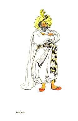 Ben Zoin