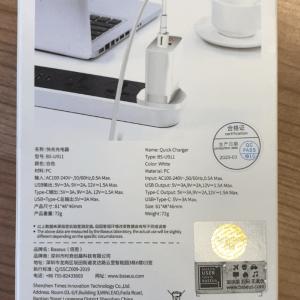 Baseus Mirror Lake PPS Digital Display Quick Charger UK A+C White