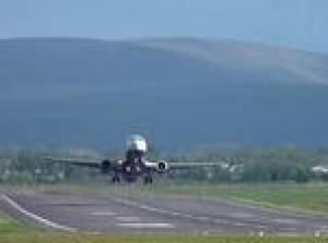 Cork Airport Private Transfer: Killarney to Cork Airport