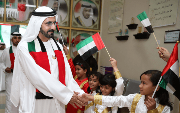 Mohammed participates in National Day celebrations ...